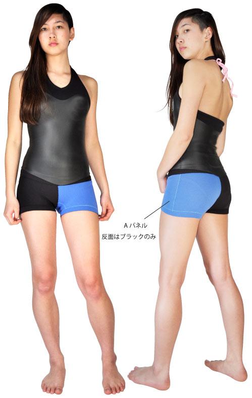 halter-neck.hot-pants