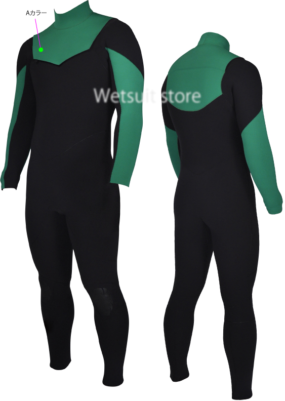 solid_watersuit_ll